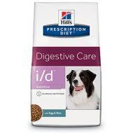 Hill's Prescription Diet i/d Sensitive 1,5