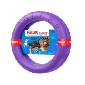 Ferplast Puller - Gioco per Cani