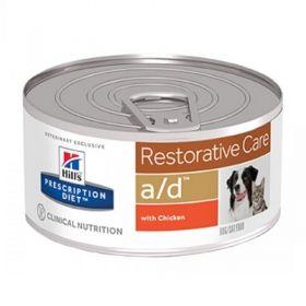 Hill's Prescription Diet a/d Restorative Care Cane e Gatto 156 gr