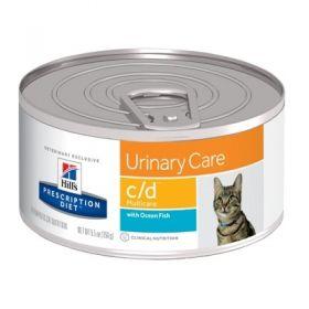 Hill's Prescription Diet c/d Gatto Multicare Urinary Care Pollo 156 gr