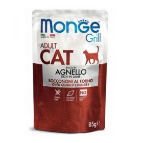 Monge Grill Cat Agnello Buste per Gatto da 85 gr.