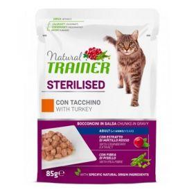 Trainer Natural Adult Gatto Sterilised al Tacchino 12 bustine da 85 Gr. - Confezione Risparmio